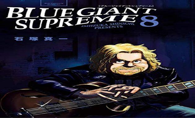 blue giant 漫画 zip