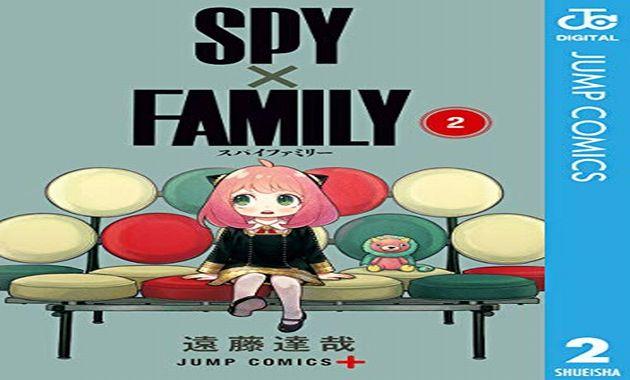 SPY×FAMILY 2